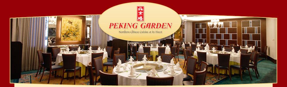 Discount coupons peking restaurant